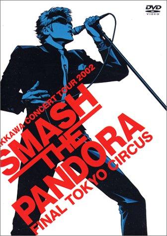 """KOJI KIKKAWA CONCERT TOUR 2002""""SMASH THE PANDORA"""" [DVD]"""