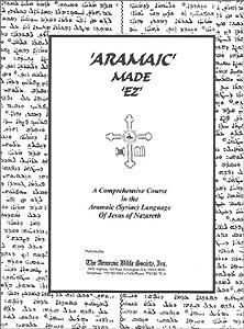 Aramaic Made EZ