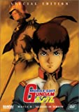 echange, troc Mobile Suit Gundam - Movie II (Soldiers of Sorrow) [Import USA Zone 1]