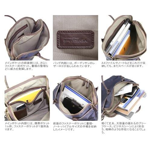 [ボーデッサン] BEAU DESSIN S.A. ブリーフケース ナイロン×革(レザー) メンズ A4 DV1855 DAVIS デービスシリーズ ブラック BD-DV1855-BK
