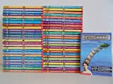 img - for Animorphs Complete Series Books 1-54 book / textbook / text book
