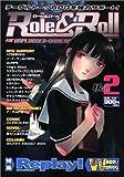 Role&Roll(ロール&ロール) Vol. 2