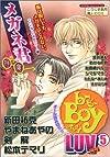 B‐boy luv (5)