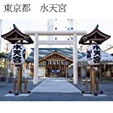 ����ƥꥢ�̿��۱��ŷ�ܲ��������������Ź���ꥸ�ʥ�̿��ѥͥ륪�ե�����Ź�ޤ�������Photo frame, Suitengu, Tokyoto Chuouku