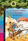 La Cabane Magique, Tome 11 : Course de chars � Olympie par Osborne