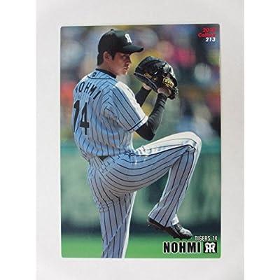 2015カルビープロ野球カード第3弾■レギュラーカード■213能見篤史/阪神