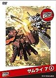 サムライ 7 第6巻 GONZO THE BEST シリーズ[DVD]