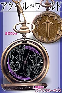 Accel World Pocket Watch Type-B: Black Snow Princess/Black Lotus 2 inches