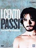 One Hundred Steps (2000) ( I cento passi ) ( 100 Steps (The Hundred Steps) ) [ NON-USA FORMAT, PAL, Reg.2 Import - Italy ]