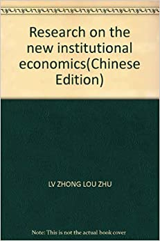 phd thesis institutional economics Loughborough university institutional repository  business and economics   nb this collection is not a complete record of the phd theses of members of this .