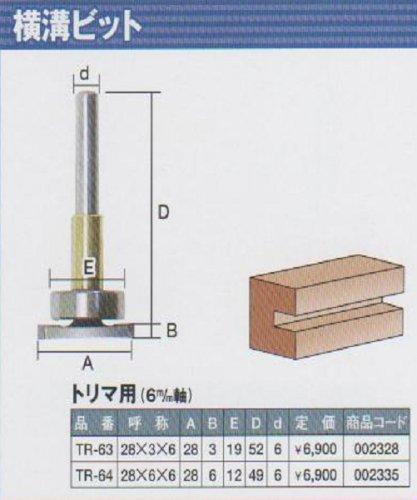 Super 横溝ビット 28×3×6  TR-63