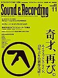 Sound & Recording Magazine (サウンド アンド レコーディング マガジン) 2014年 11月号 [雑誌]