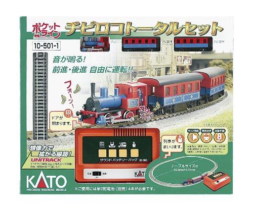 Kato 10-501-1 Steam Locomotive Train Set