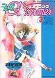 My Codename Is Charmer Volume 3