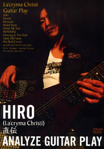 HIRO(La'cryma christi) 直伝  ANALYZE GUITAR PLAY [DVD]