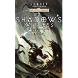 Shadow's Witness: Bk. 2 (Sembia: Gateway to the Realms)by Paul S. Kemp