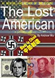 img - for The Lost American (The Cool Wars) book / textbook / text book