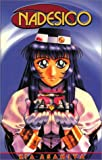 Martian Successor Nadesico Book 1 (Bk. 1) (1562199293) by Asamiya, Kia