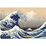 Great Wave of Kanagawa Katsushika Hokusai Poster Art Print