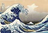 Great Wave Of Kanagawa Katsushika Poster Art Print