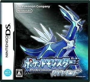 Pokemon Diamond : Japanese Version!!