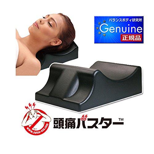 頭痛バスター 頭痛予防 頭痛解消枕 レンジでチンして使う 首ストレッチャー