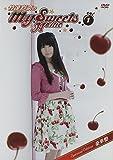 竹達彩奈のMy Sweets Home vol.1<豪華盤> [DVD]