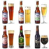 田沢湖ビール飲み比べ6本セット アルト、ケルシュ、ダークラガー、ピルスナー、ブナの森、桜こまち 各330ml -