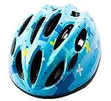 【On Dolce】 ヘルメット 子ども 用 キッズ 幼児 自転車 45~56cm 軽量 サイクリングヘルメット 調整可能 HEL002 (ブルー/十字架)