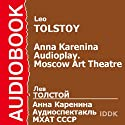 Anna Karenina: Moscow Art Theatre Audioplay (Dramatized) (       UNABRIDGED) by Leo Tolstoy Narrated by A. Tarasova, N. Khmelev, M. Proudkin, V. Stanitsyn, A. Stepanova