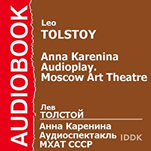 Anna Karenina: Moscow Art Theatre Audioplay (Dramatized) [Russian Edition] | [Leo Tolstoy]