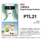 au VEGA PTL21 ケース VEGA PTL21 カバー ケース・ジャケット【海346/ptl21-PM346】