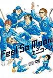ユニコーン「Feel So Moon」