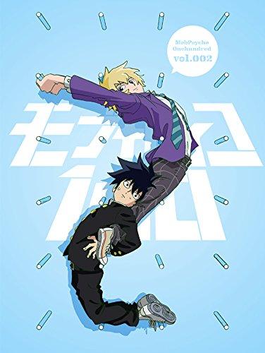 モブサイコ100 vol.002<初回仕様版>【Blu-ray】