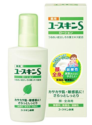 薬用ユースキンS ローション 150ml (敏感肌用 保湿ローション) 【医薬部外品】