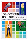 【MAFILYS流スーツ論】ハリスツイードの魅力/第24週 松井孝浩