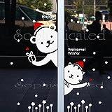 【SK 】 ウォールステッカー クリスマス ウィンター 冬 くま ねこ Hallo