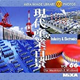 MIXA IMAGE LIBRARY Vol.66 現代産業百景