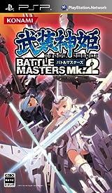 PSP「武装神姫BATTLE MASTERS Mk.2」9月発売で予約受付中