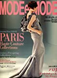 MODE et MODE (モード エ モード) 2008年 10月号 [雑誌]