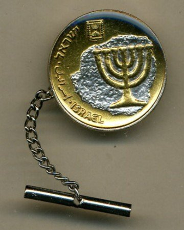 Two Tone Gold on Silver World Menorah Coin Tie Tack-191TT
