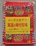 菓道 のし梅さん太郎 1枚×60袋 ランキングお取り寄せ