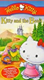Hello Kitty - Kitty & The Beast [VHS] Reviews