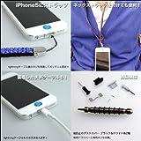 iPhone5にストラップを装着!ツインネジで強力に固定! iSelection iPhone5ストラップネジキット ※専用星形ドライバー・ライトニングコネクター&イヤホンジャックキャップ2色セット付き! ポートキャップ ク 【送料無料】