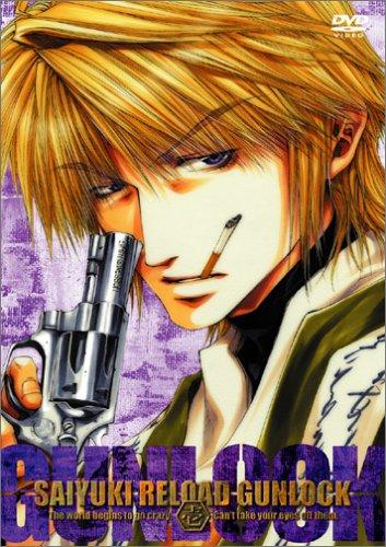 最遊記RELOAD GUNLOCK 第1巻 [DVD]