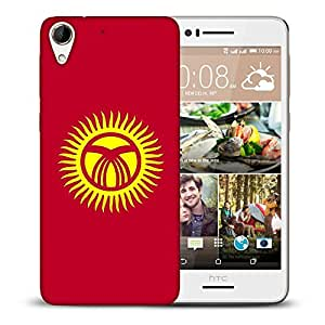 Snoogg Yellow Sun Red Designer Protective Back Case Cover For HTC DESIRE 728 DUAL SIM
