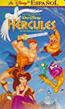 Hercules (Spanish Edition) [VHS]