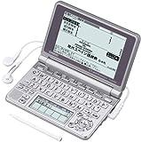 CASIO Ex-word  電子辞書 XD-SP7500 スペイン語モデル メインパネル+手書きパネル搭載 ネイティブ+TTS音声対応