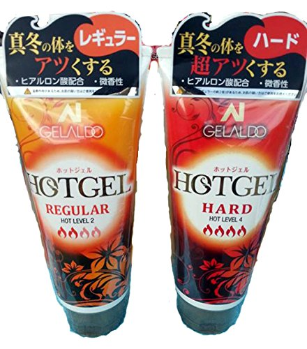 GELALDO HOT GEL(ジェラルド ホットジェル) 195g ハード