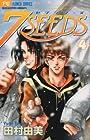 7SEEDS 第4巻 2004年01月26日発売